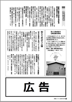 藤井寺 市 ホームページ